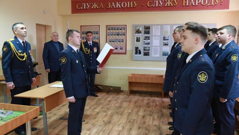 В УФСИН России по Брянской области отметили профессиональный праздник