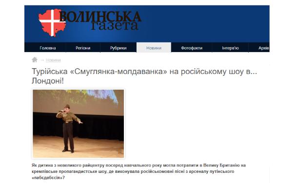 На Украине растерзали ребенка за песню из советского фильма