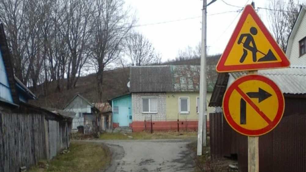 В Брянске на две недели закроют проезд по улице Сакко и Ванцетти