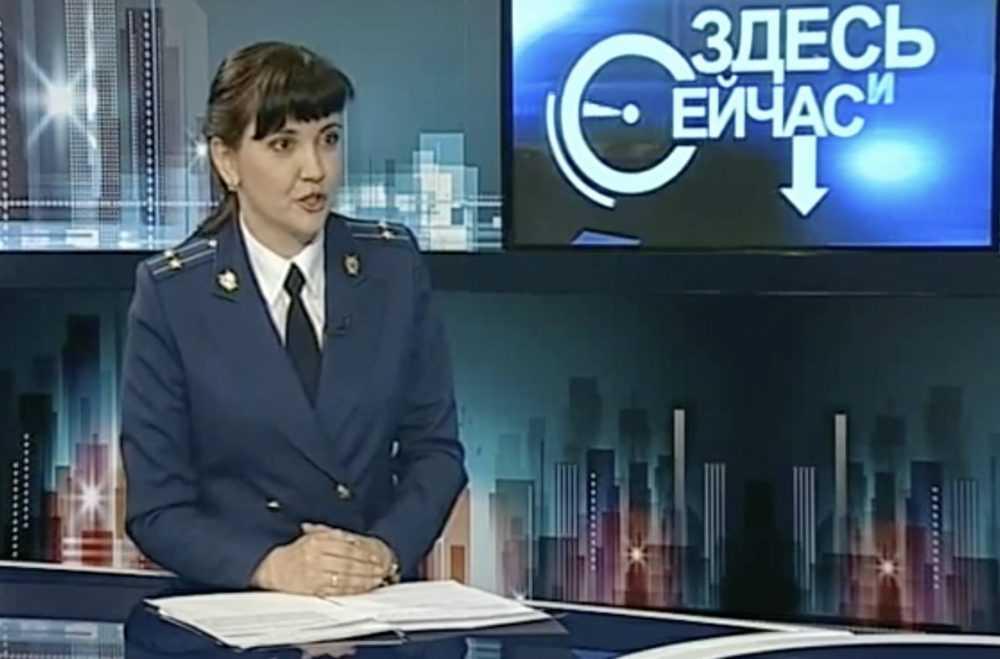 В Брянске определили самого меткую сотрудницу прокуратуры