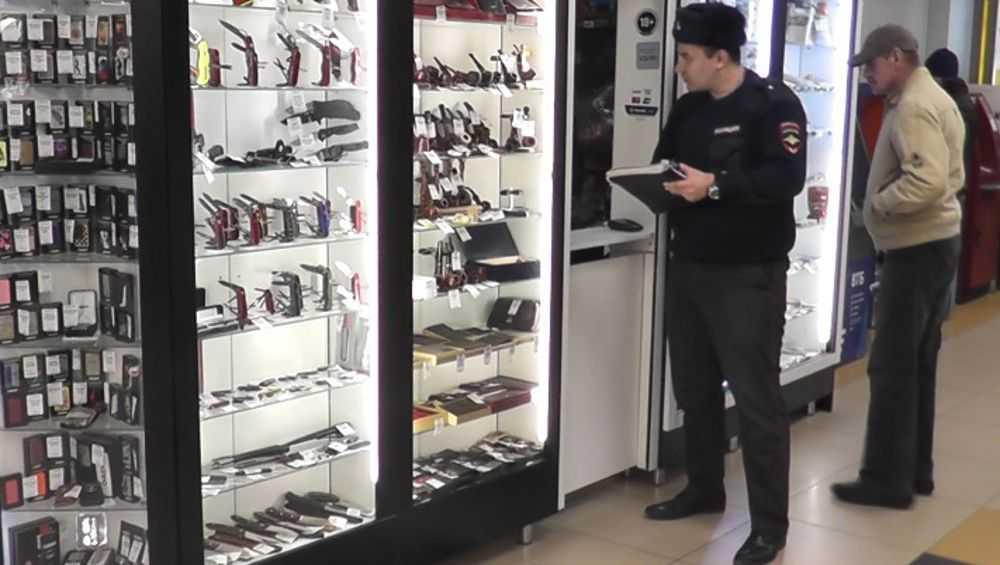 В Брянске за продажу снюса подростку у торговца изъяли опасный товар