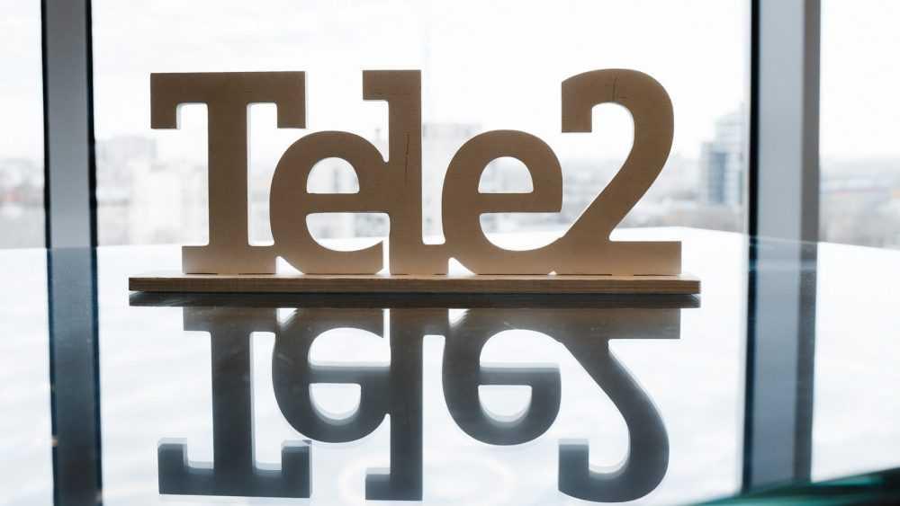 Tele2 второй год подряд завоевывает «Оскар» в клиентском обслуживании