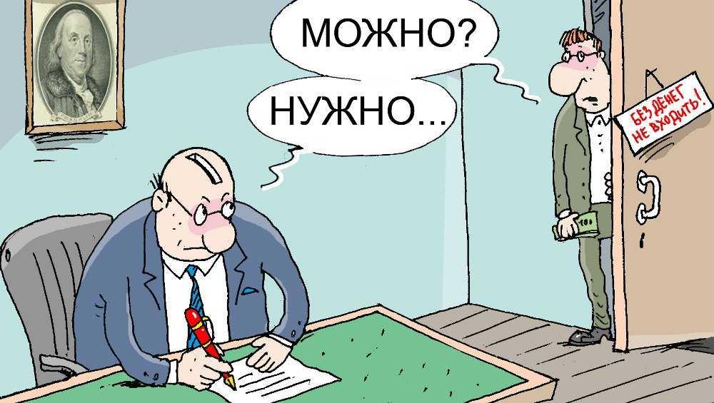 В Брянске против директора фирмы завели уголовное дело за дачу взятки