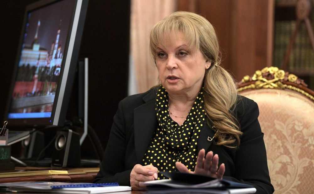 Памфилова раскритиковала брянских коммунистов за поведение во время выборов