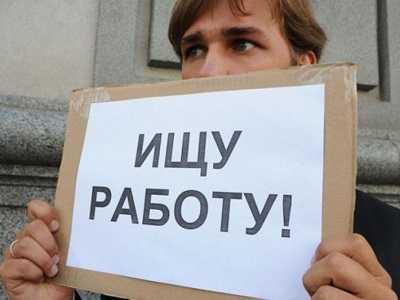 В правительстве Брянской области назвали самых 50 нужных профессий