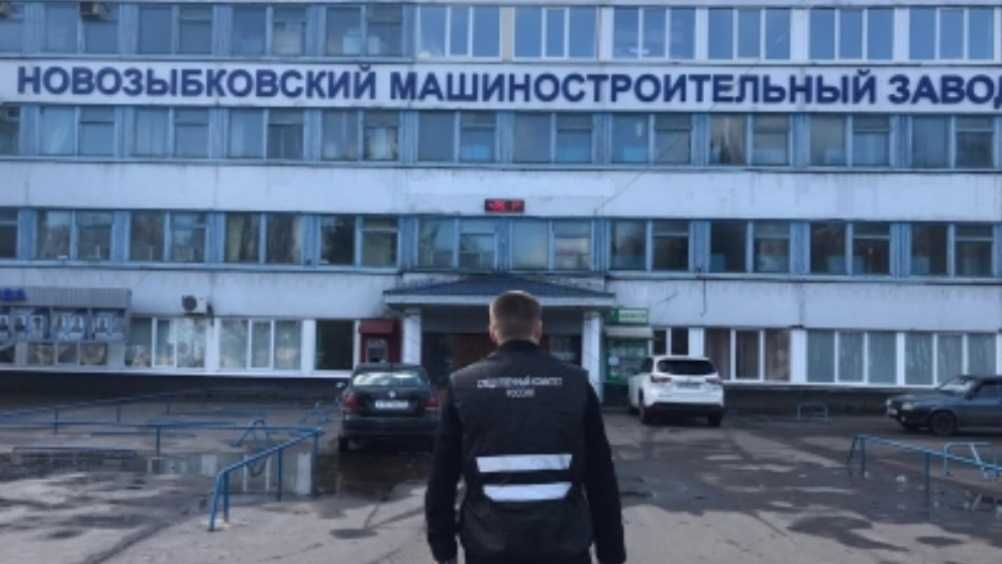 В Новозыбкове за долги арестовали имущество машиностроительного завода