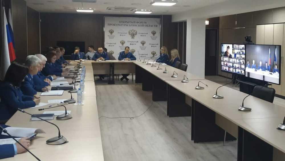 В Брянской области выявили свыше 1,5 тысячи нарушений законов о земле