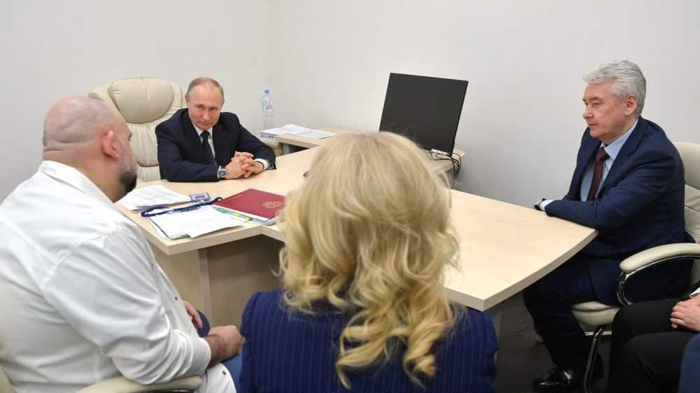 «Всем готовиться надо»: Собянин сообщил Путину о масштабах коронавируса