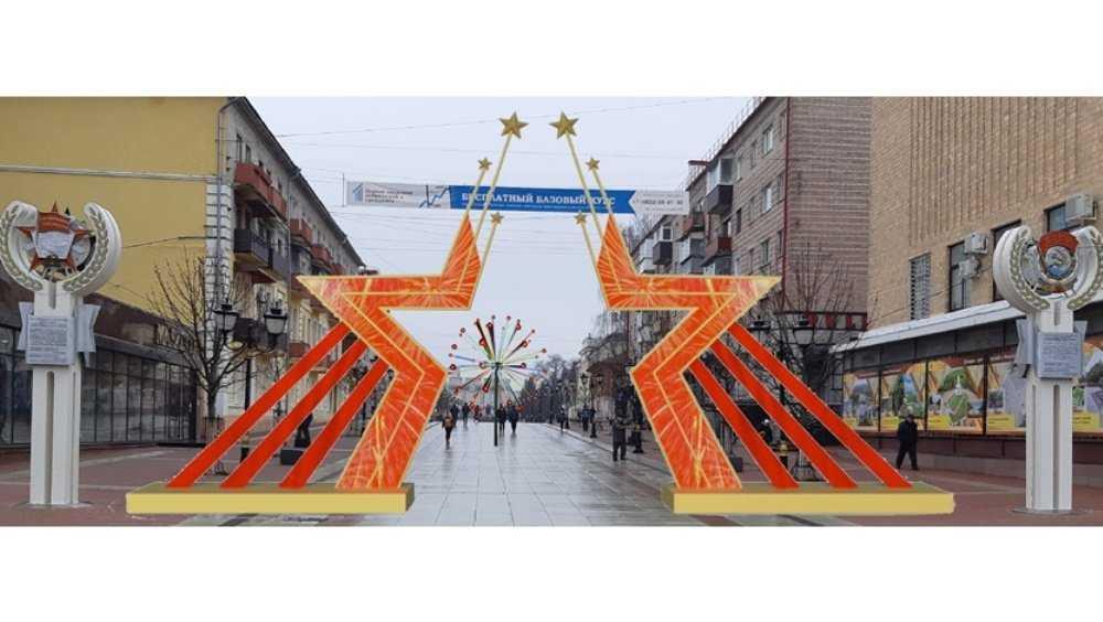 В Брянске бульвар Гагарина украсит трёхметровая звезда Победы
