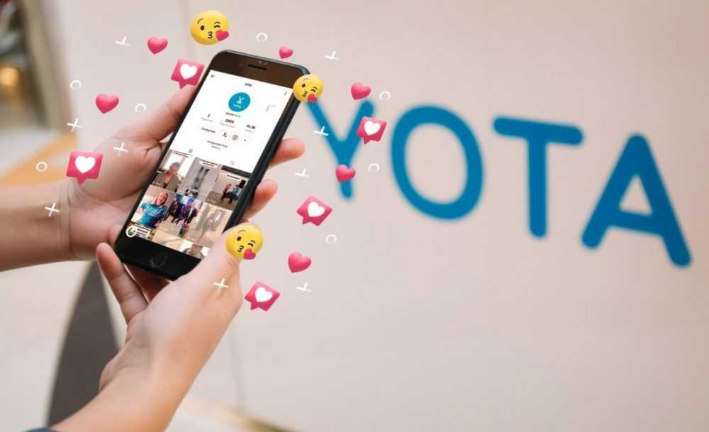 Клиенты Yota могут подключить безлимитный доступ к TikTok