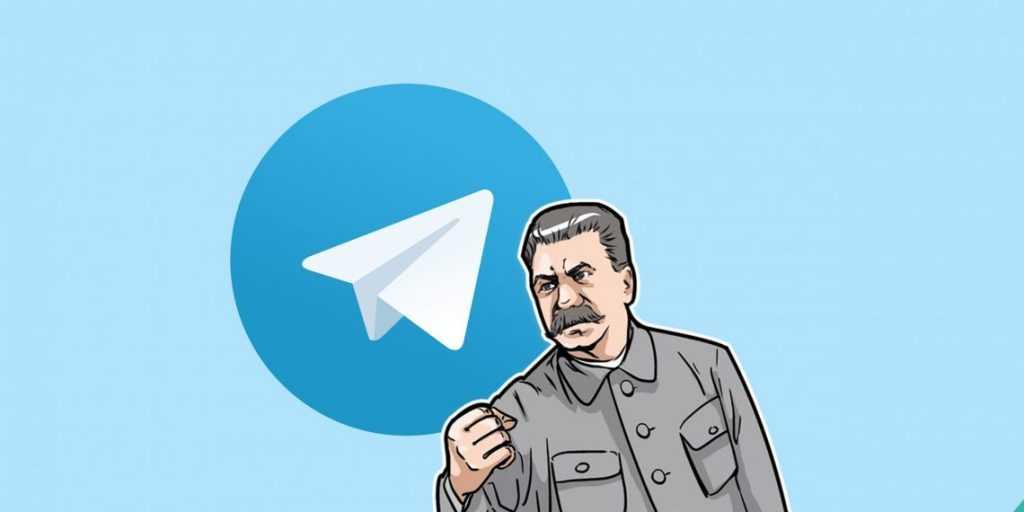 «Чтобы не позориться»: депутаты призвали разблокировать Telegram