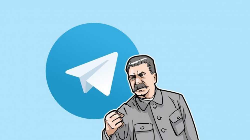 Американцы нашли свободу в Telegram