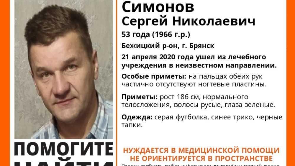 В Брянске пропал ушедший из больницы 53-летний мужчина