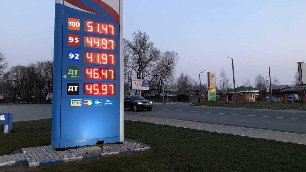 Цены на АЗС Брянской области огорчили автомобилистов