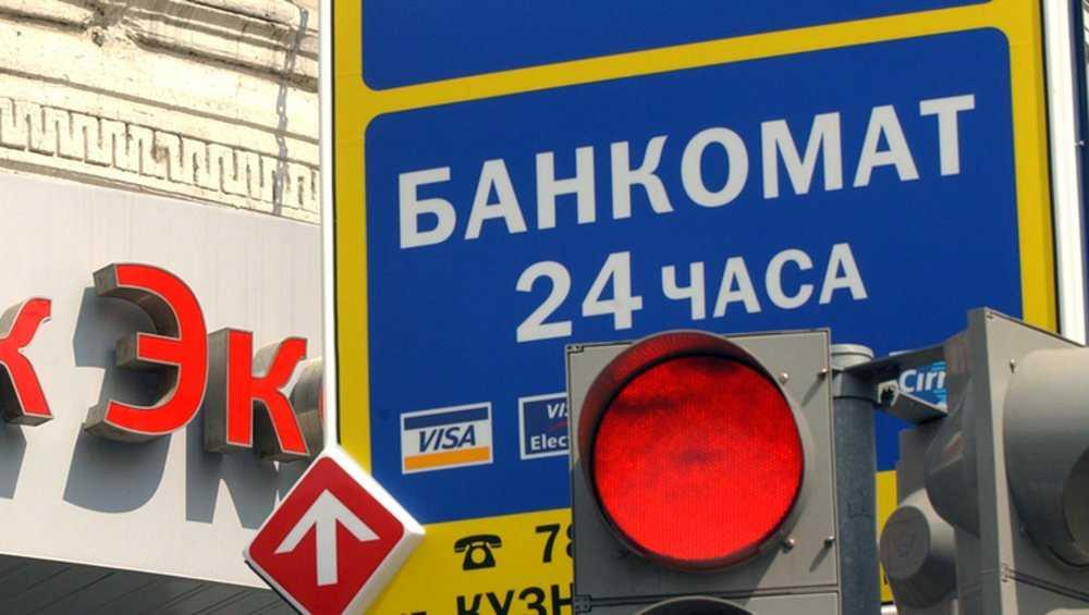 Из-за коронавируса банки в Брянске минимизировали контакты с людьми