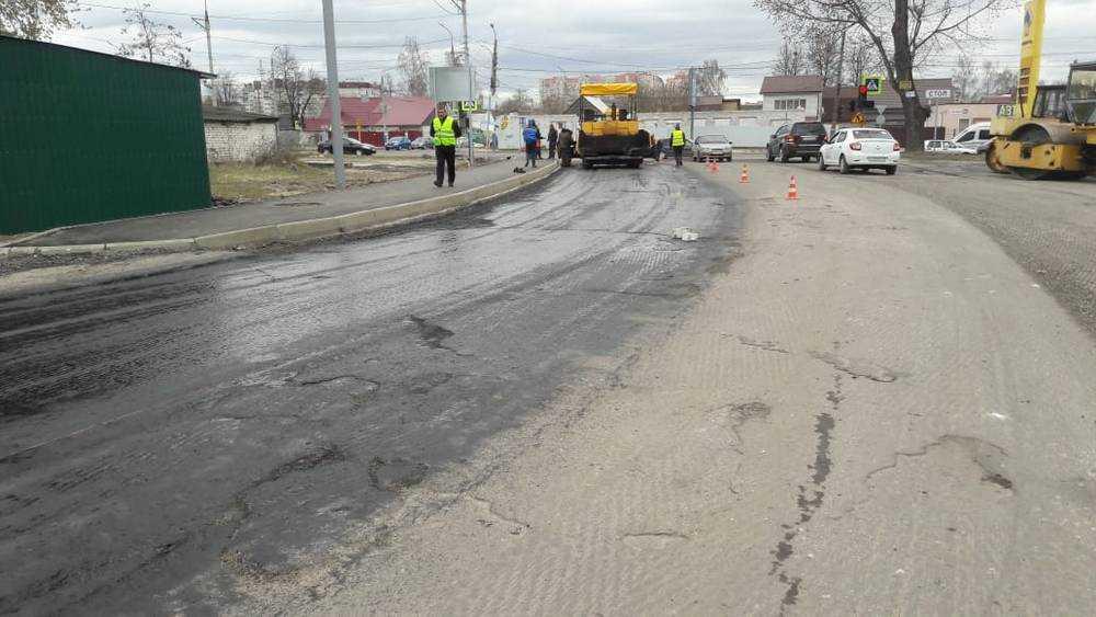 В Брянске начали ремонт дороги на Кислородной улице