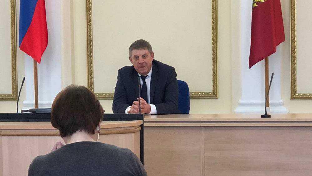 Брянский губернатор дал гневную отповедь «вирусным» провокаторам