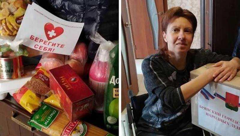 Брянским инвалидам депутаты-единороссы доставили продукты