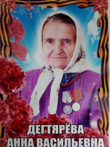 В интернате Новозыбкова День победы отметят четыре ветерана войны