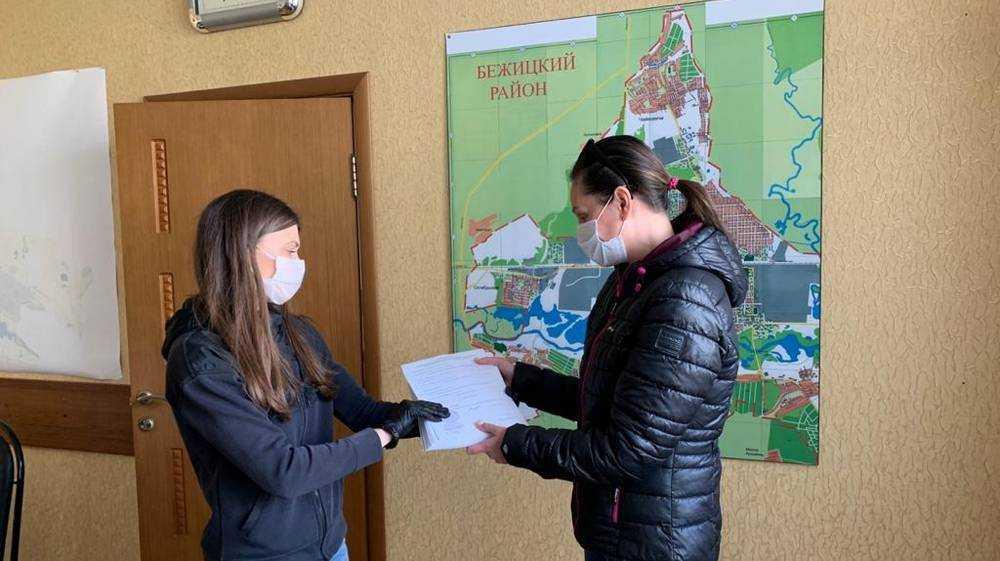 Власти Бежицы без происшествий выдали пропуска на время самоизоляции