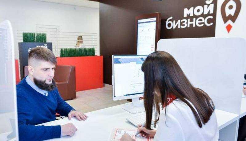 Пострадавшие от коронавирусного кризиса брянский бизнес может получить отсрочку выплаты кредита