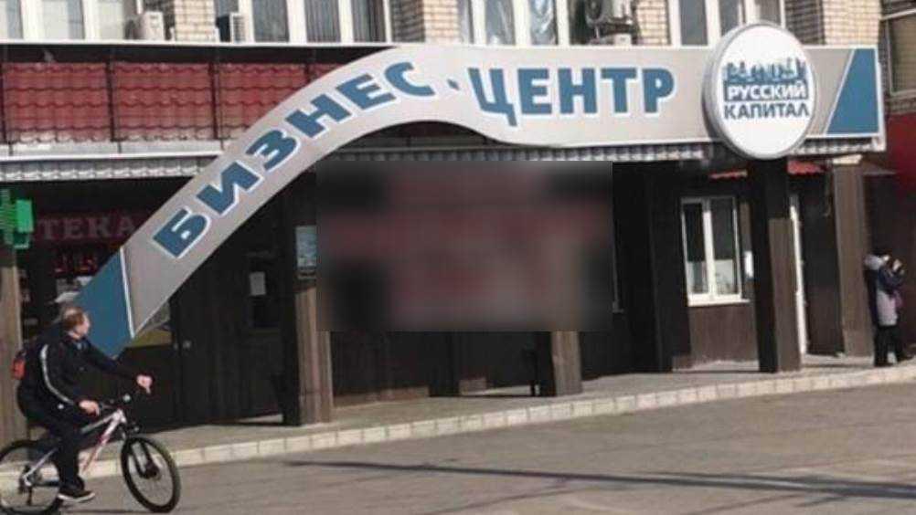 Сильный ветер сорвал вывеску с бизнес-центра в Брянске