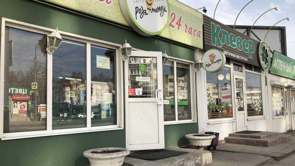 В Брянске исстрадались продавцы закрытых магазинов семян