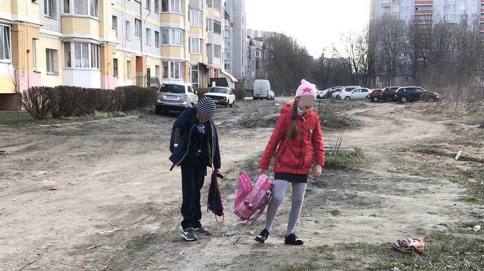 В Брянской области разрешили обучение школьников 1 − 4 классов