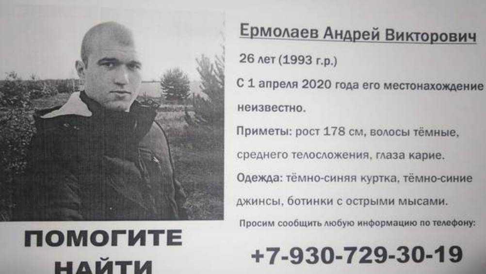 Найден погибшим пропавший в Клинцах 26-летний Андрей Ермолаев