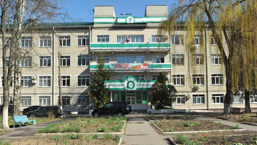 В Брянской горбольнице №4 будет госпиталь для лечения больных COVID-19