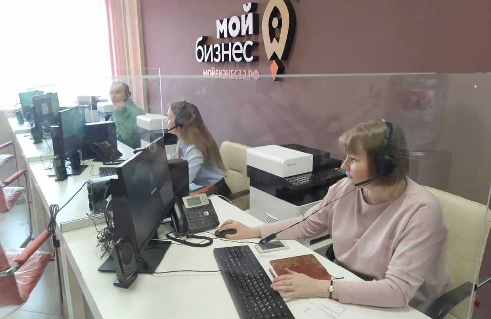 Горячая линия для предпринимателей работает в Брянске