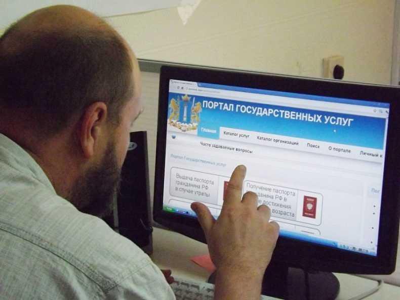 Брянцам напомнили о возможности получить услуги в электронном виде