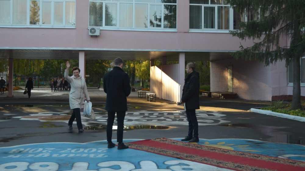 Брянская гимназия № 7 перешла на дистанционное обучение