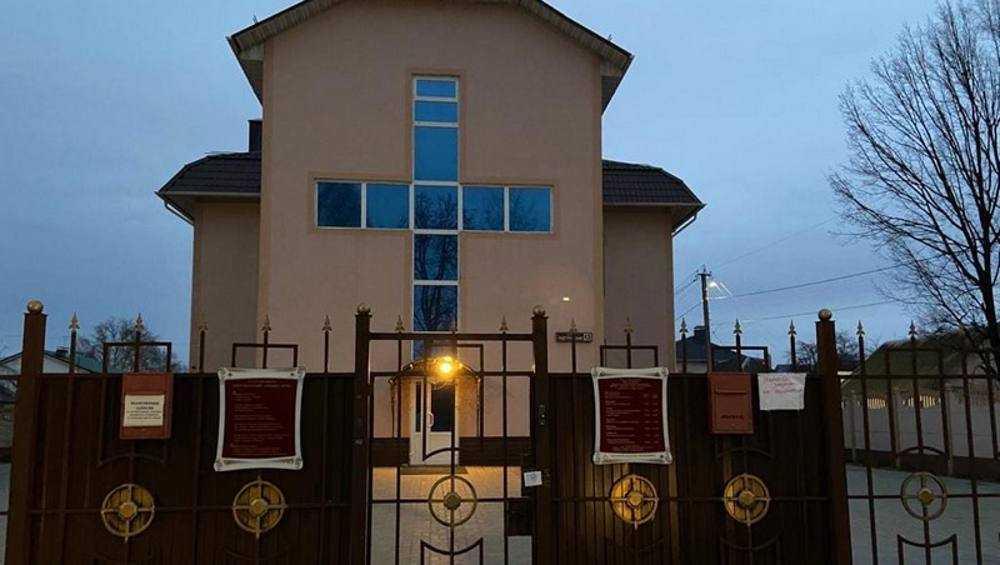 В Брянске из-за коронавируса опечатали евангельскую церковь
