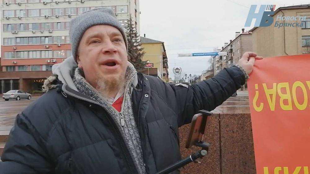 В Брянске Малюту арестовали за неповиновение полиции