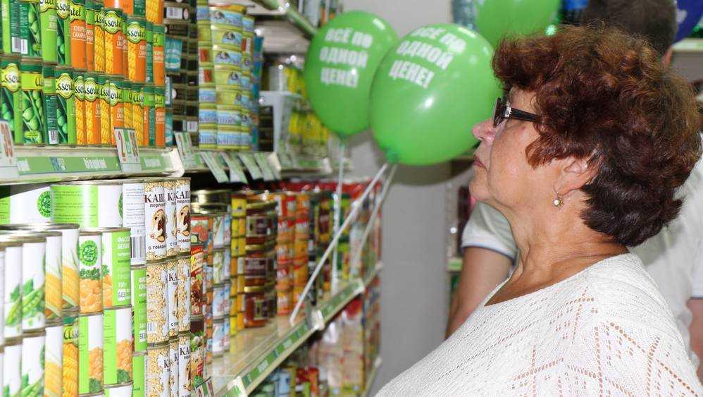 Брянцев предупредили о резком росте цен на продукты