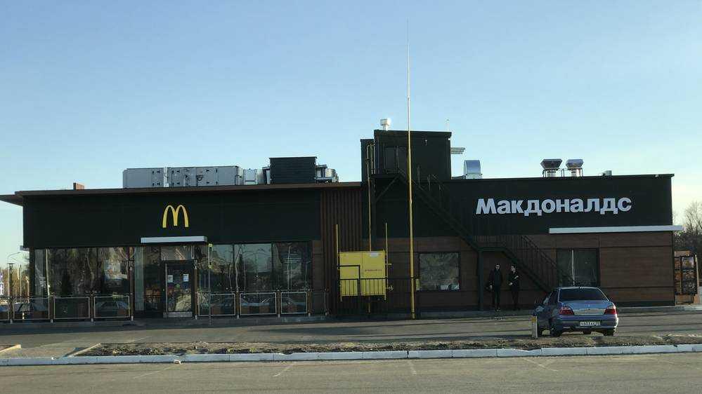 Брянские кафе «Макдоналдс» потеряли многочисленных посетителей