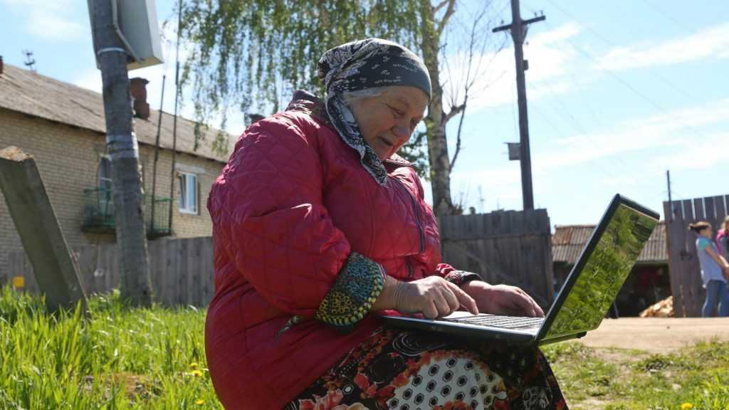 Почти 80 процентов населения Брянской области пользуются интернетом
