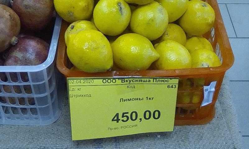 В Брянске взлетели цены на лимоны и исчез из продажи имбирь