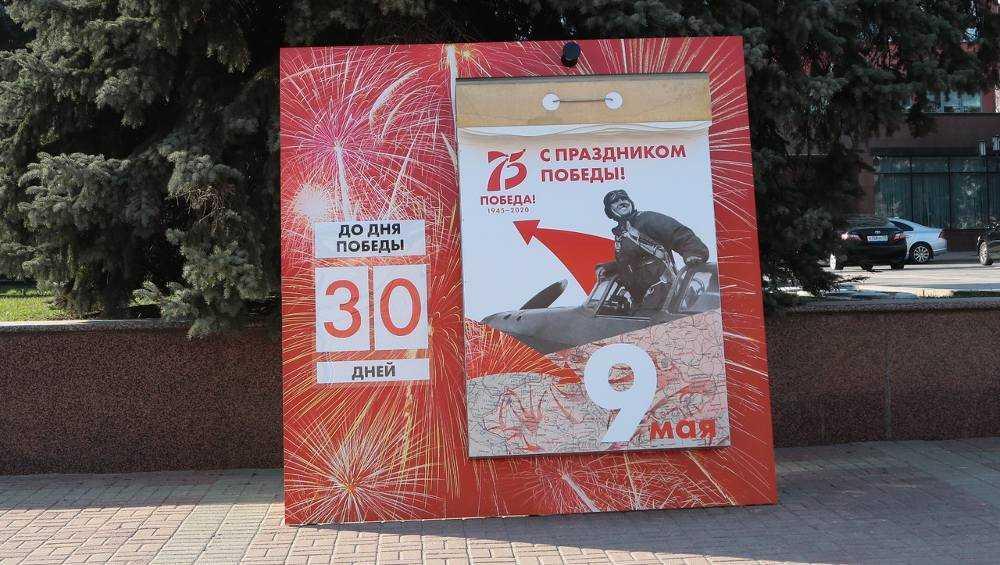 В Брянске начали устанавливать арт-объекты к 75-летию Победы