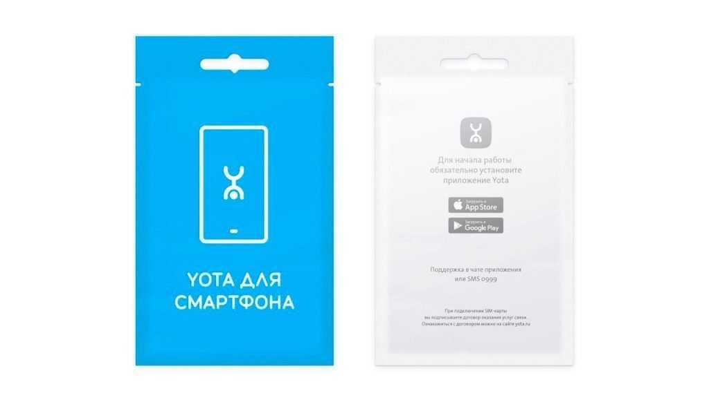 Yota расширяет розничный канал продаж