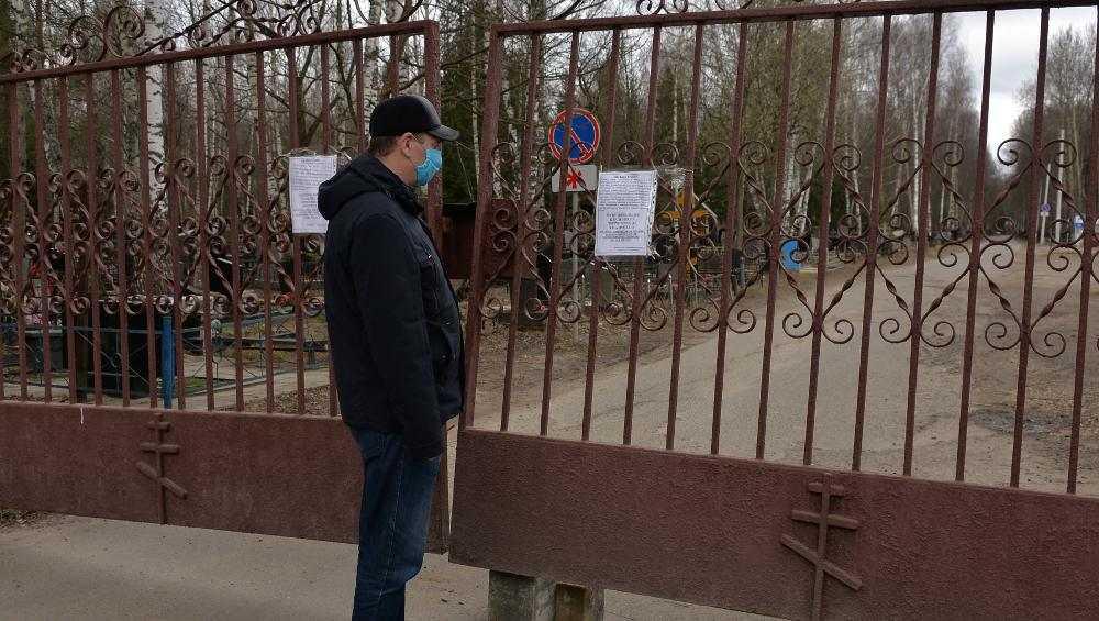В этом году Радоница в Брянской области будет рабочим днём
