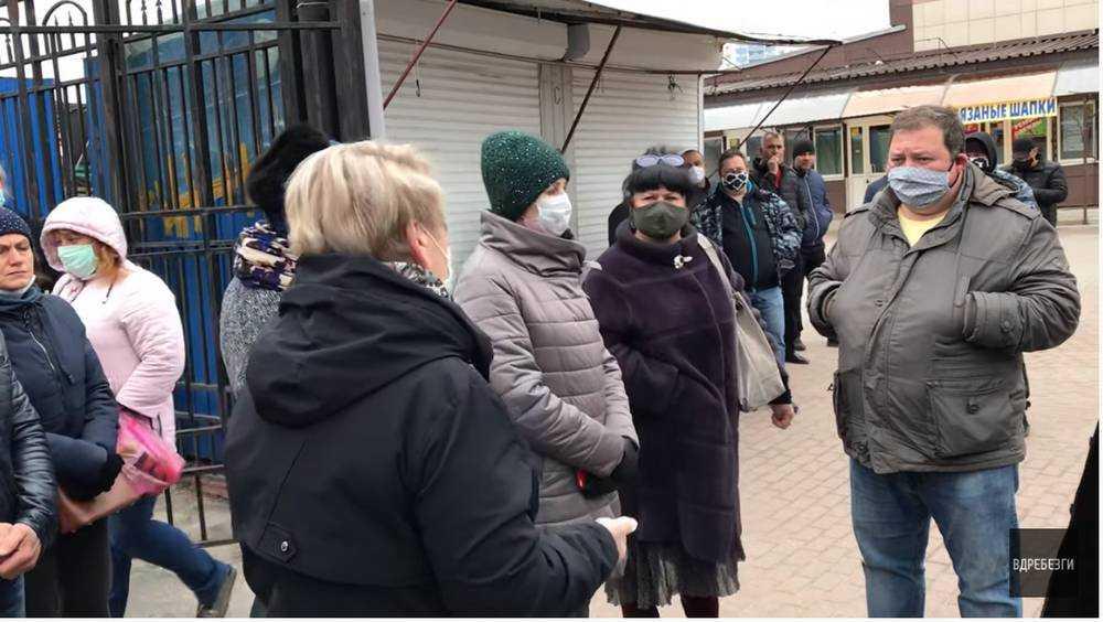 В Брянске торговцам Центрального рынка навредили подстрекатели