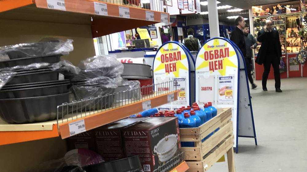 Из-за коронавируса в Брянске начали продавать торговые центры