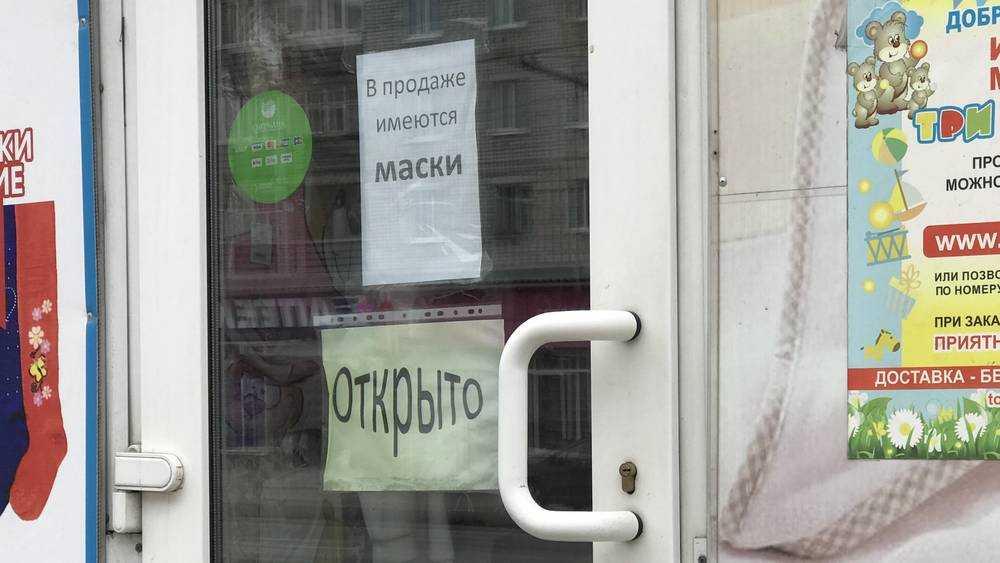 В Брянске защитными масками стали торговать магазины детских товаров