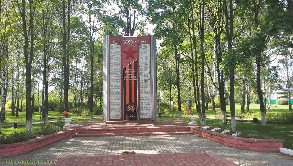 Дубровским чиновникам велели зажечь Вечный огонь на мемориале Славы