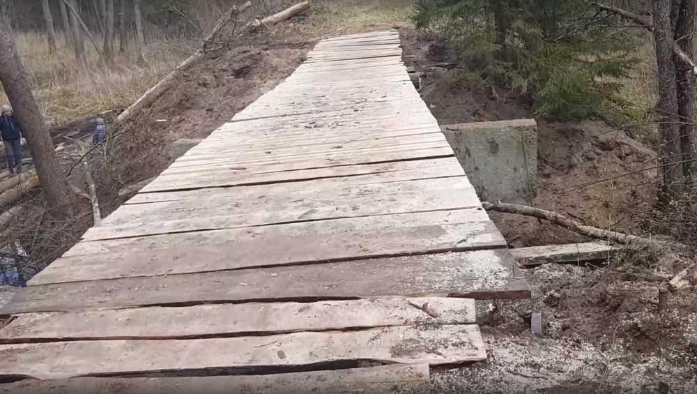 Белобережцы поблагодарили за сюрприз в виде мостика через Черную речку