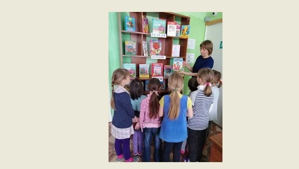 В приюте Погара отметили Международный день детской книги