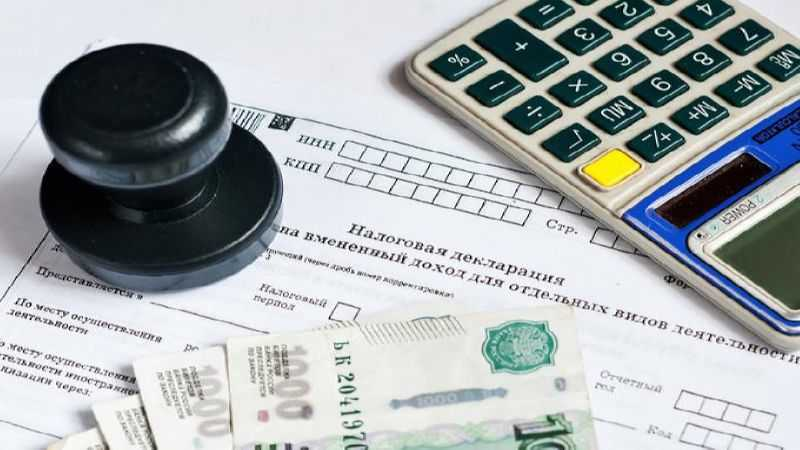 Брянскому бизнесу снизят налоги по «упрощенке»