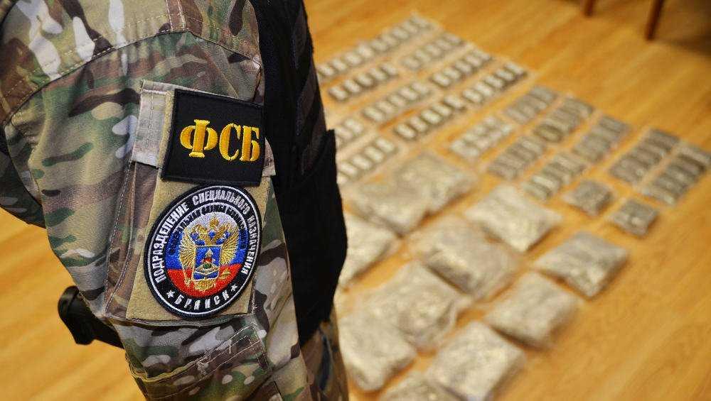 В Брянской области силовики перехватили 20 килограммов наркотиков